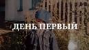 Unlim_m video