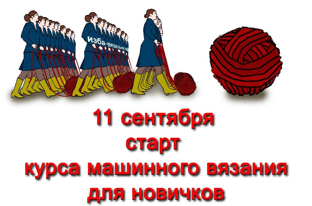 Картинка марафон альтернативный сайт зеркало рабочий сайт