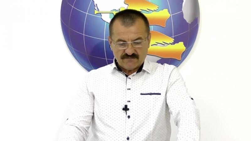 Книга Откровение. 10 глава. Леонид Сидоренко