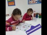 Подготовка к школе в ОЦ Intensive