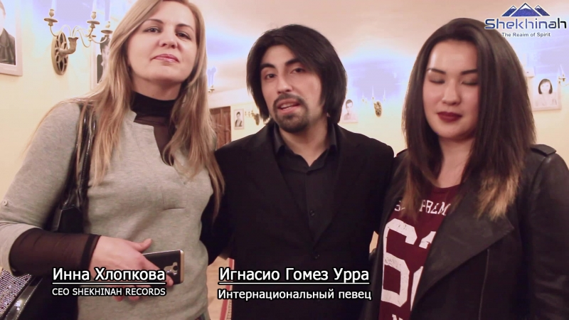 Музыкальный продюсерский центр Шахина Рекордс