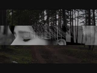 Эрика Лундмоен - Глубина _⁄ Erika Lundmoen - GLUBINA