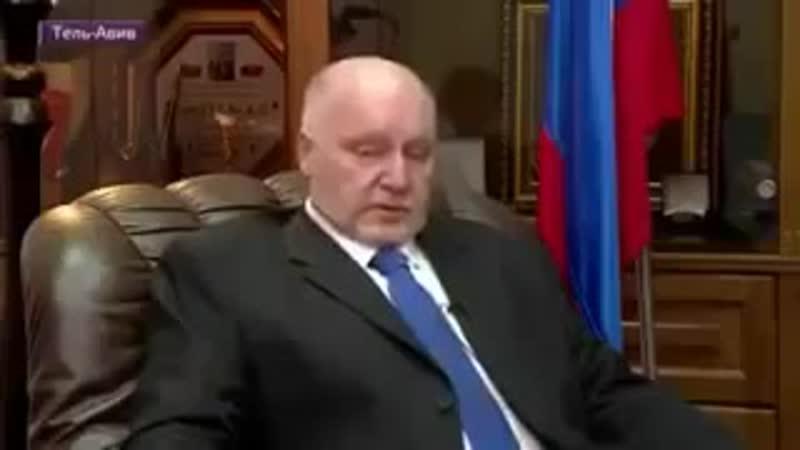 Посол РФ в Израиле прямым текстом:Если террористы совершают теракты в интересах России,то мы не будем считать их террористами.