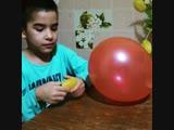 корка апельсина и воздушный шарик