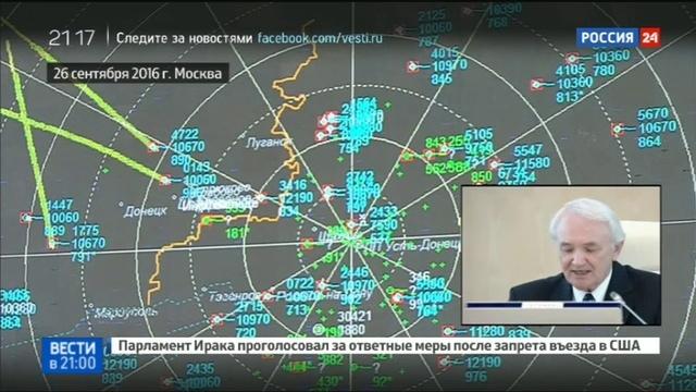 Новости на Россия 24 • Нидерланды планируют снова запросить у России данные с радаров по MH17