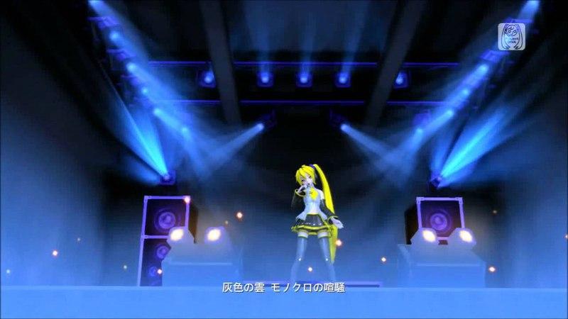 【VOCALOIDカバー】- Love Is War [Diva Edit] (MP3) -【Akita Neru】