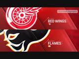 Detroit Red Wings vs Calgary Flames Jan 18, 2019 HIGHLIGHTS HD