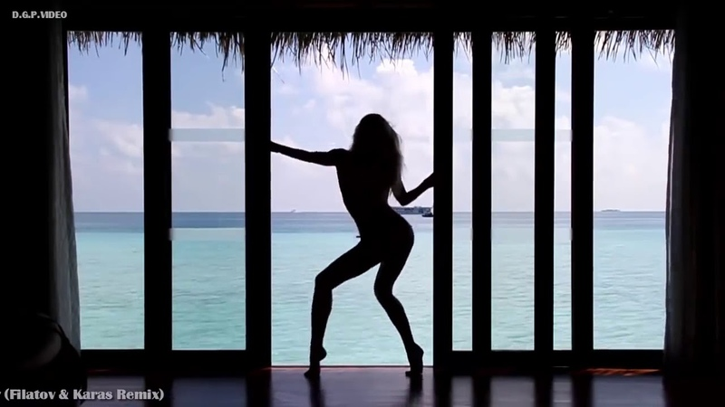 ♛♛♛ Imany – Don't be so shy Filatov Karas Remix ♛♛♛ 1