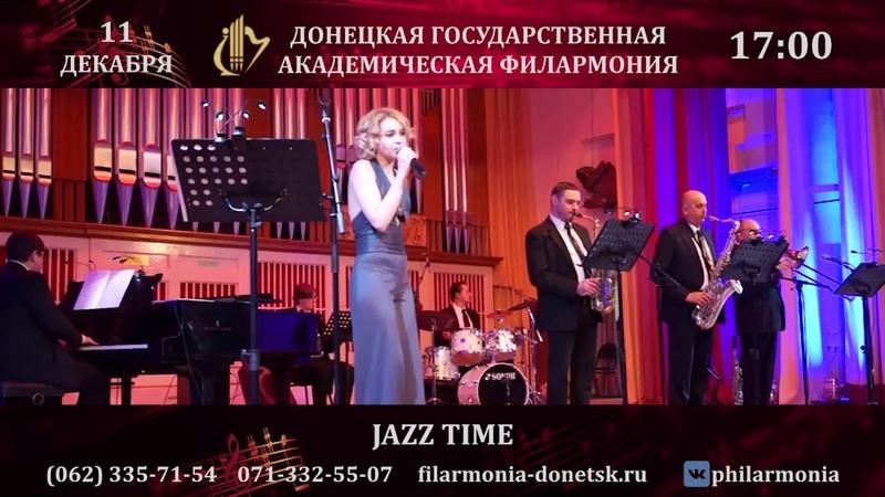 11.12.2018 Jazz time