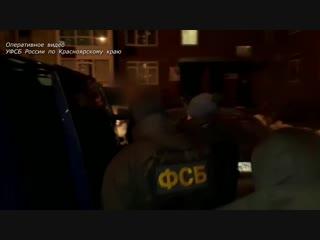 ФСБ задерживает чиновника из Пенсионного фонда