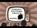 Киноляпы Хоббит Пустошь Смауга 2013