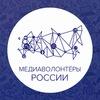Медиаволонтёры Самарской области
