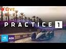 Practice 1 - 2018 SAUDIA Ad Diriyah E-Prix | ABB FIA Formula E Championship