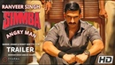 Simmba Official Trailer Review Ranveer Singh Sonu Sood Rohit Shetty Sara Ali Khan