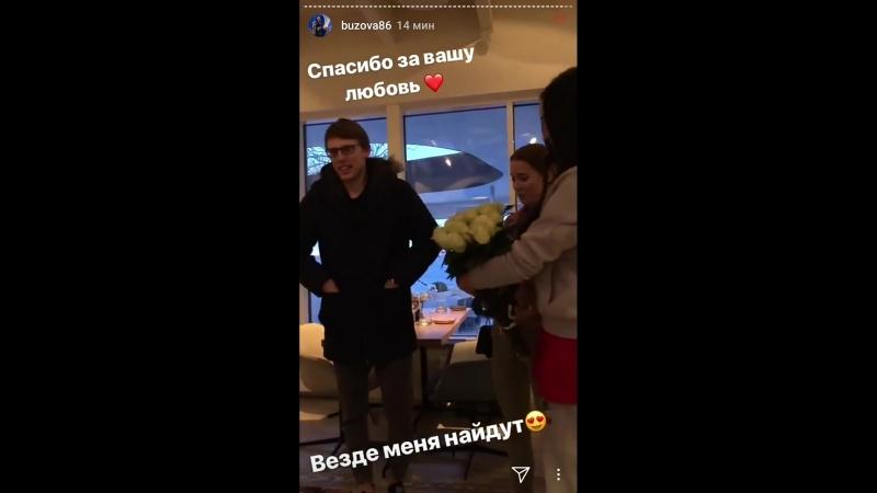 Ольга Бузова — спасибо за вашу любовь!