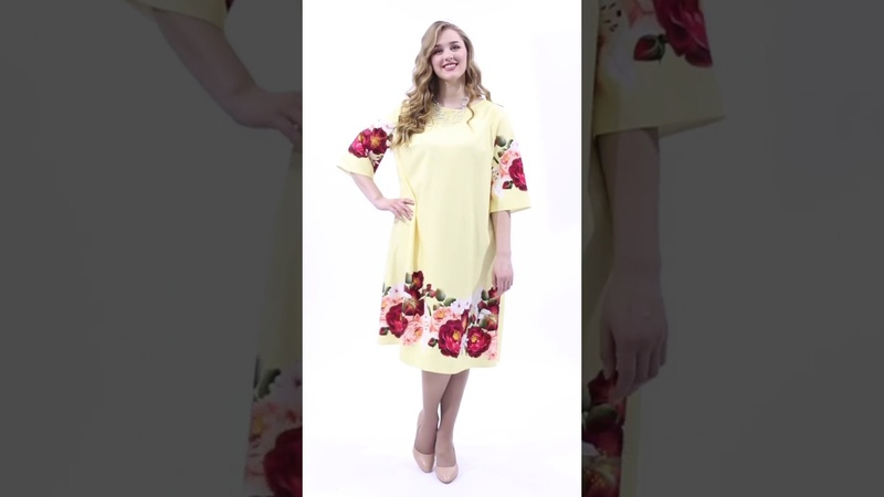 Нарядное платье П4-325955 А-силуэта из текстильного полотна желтого цвета с цветочным узором