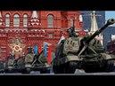 Москва. Парад Победы на Красной площади 9 мая 2018. Прямая трансляция [NR]
