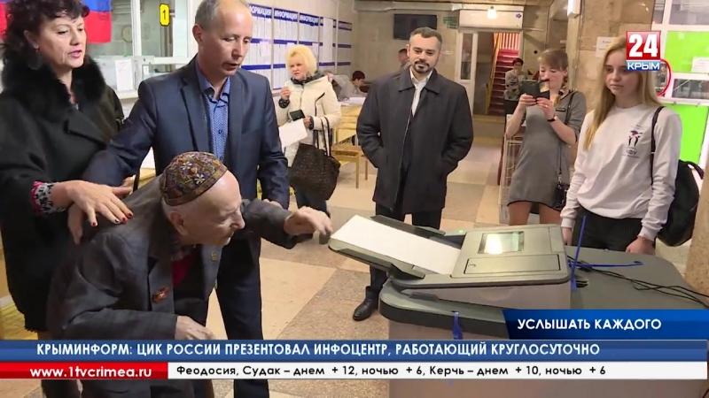 За межнациональное согласие, мир и перспективы: на избирательном участке №266 в Симферополе за два часа после открытия проголосо