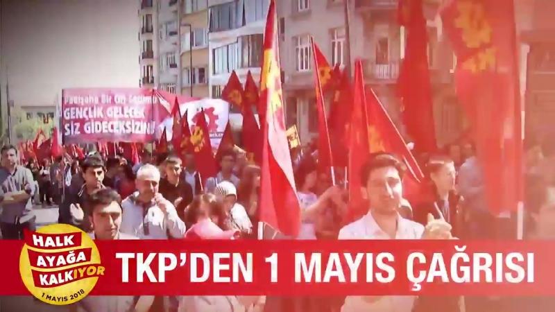 Коммунистическая Партия Турции приглашает на празднование 1 Мая