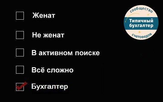 https://pp.userapi.com/c846418/v846418316/55b7a/z87PfO2HeGk.jpg