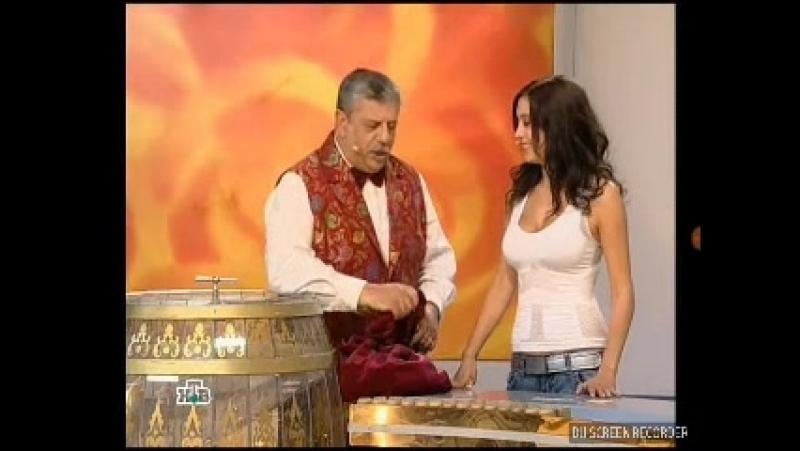 Русское лото (НТВ, 02.09.2007)