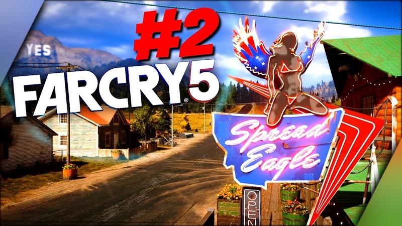 Far Cry 5[2]ЗАХВАТ▶ВДОВОДЕЛ(сюжет)Gameplay