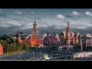 Москва, Видеозаставка Яндекс.Браузер
