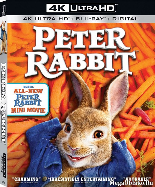 Кролик Питер / Peter Rabbit (2018) | UltraHD 4K 2160p