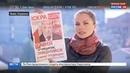 Новости на Россия 24 • От Киева до Херсона: как отмечали 1 мая на Украине