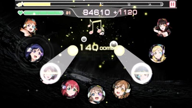 ♪ Soleily - Renatus 【Custom Beatmap】