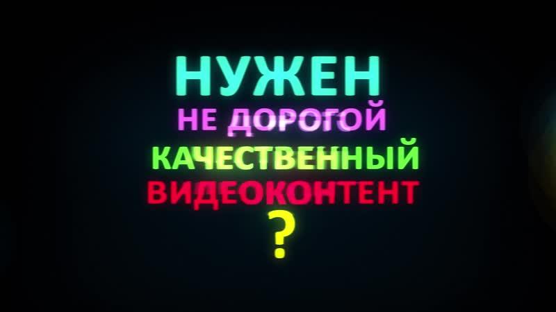 Рекламный ролик для соцсетей