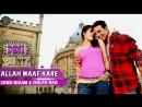 Клип- Allah Maaf Kare. Настоящие индийские парни Desi Boyz
