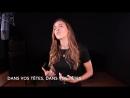 Французская версия песни THE CRANBERRIES ZOMBIE в исполнении Sarah