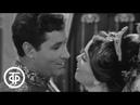 Т.Добжанский. Королевская ложа. Ленинградский театр музыкальной комедии (1969)