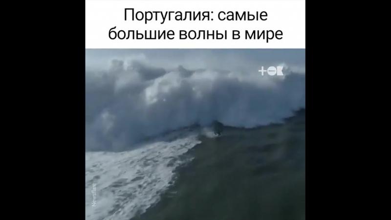 Португалия_ самые большие волны в мире