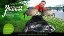Рыбалка нового поколения - Трофейный лещ на фидер в Москва Реке