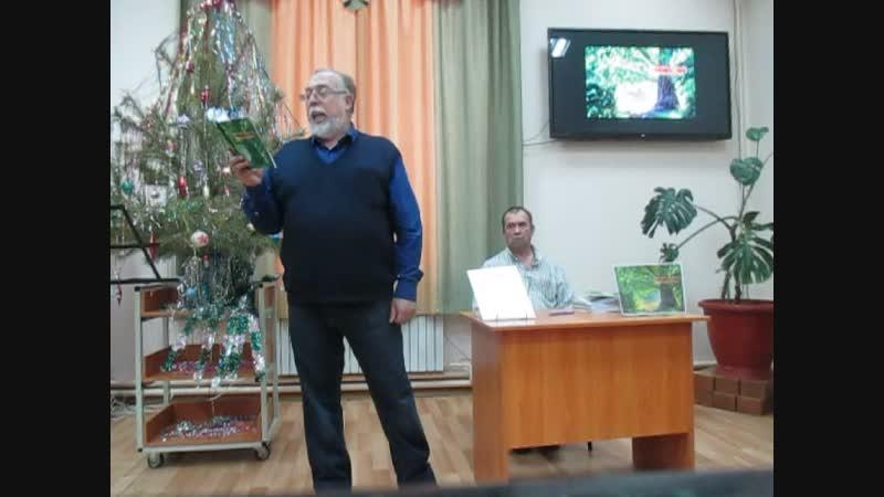 А Виноградов презентация книги Д Краснова