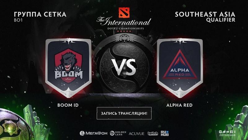 BOOM ID vs Alpha Red, The International SEA QL [Adekvat]