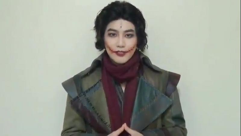[ SUHO] - 뮤지컬 웃는남자 의 그윈플랜 역으로 매 회 열정적인 무대를 보여주고 있는 수호 가 프레스콜 현장에서 EXO-L 여러분을 위해 준비한 메세지 !