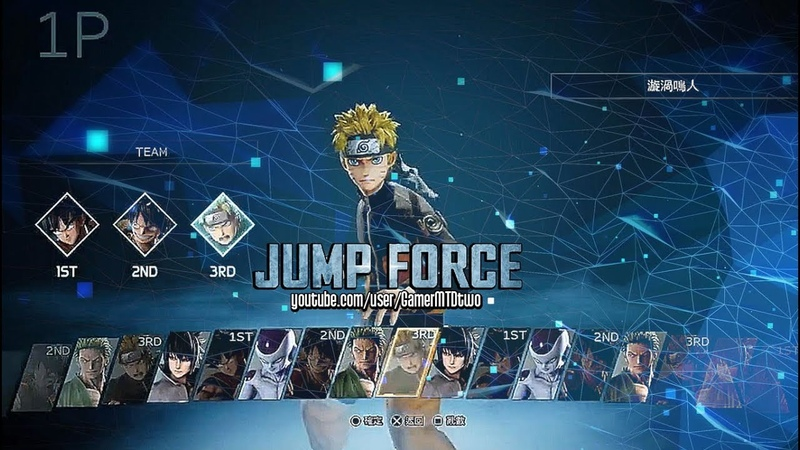 JUMP FORCE™ Gameplay 01 Menu Select / Goku Ssj, Luffy, Naruto and Others (Unite to Fight 2019)