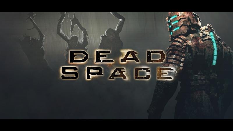 Dead Space — Часть 9: Опасные примеси