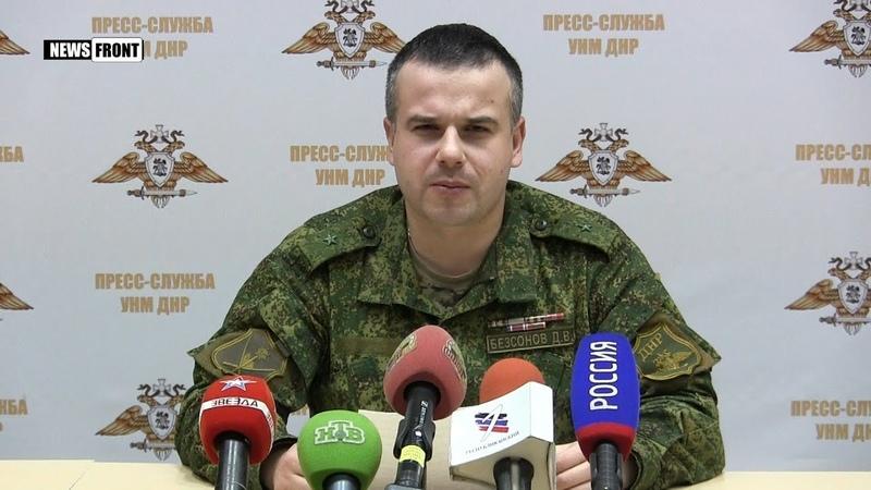 Цинизм ВСУ: Наев поблагодарил боевиков Киева, обстрелявших западную окраину Донецка