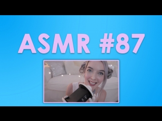 #87 asmr ( асмр ): holly - unintelligible  inaudible whisper ear to ear  mouth sounds (binaural)