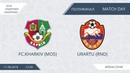 AFL18. Чемпионат России 2018. FC.Kharkiv (Msk) - Urartu (RnD). 2 из 2.