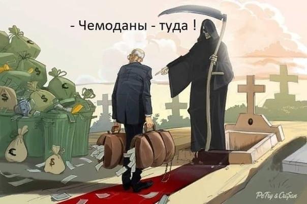 Не смотрю вперёд я Не смотрю назад Один хер отправят После смерти в ад ©Александр Власов