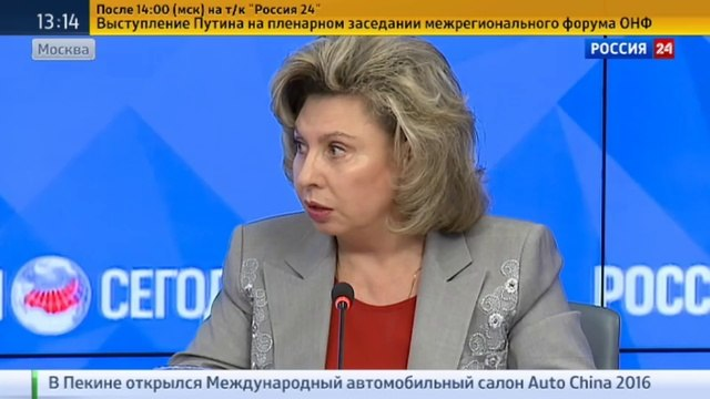 Новости на «Россия 24» • Омбудсмен Москалькова наведет порядок в ЖКХ и психиатрии