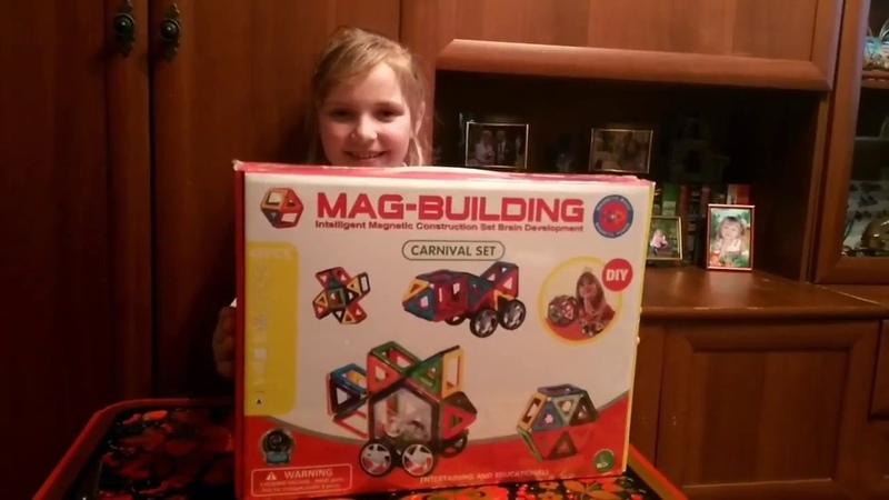 Распаковка магнитного конструктора Mag-Building.