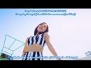Ashley - Here We Are - (Sub Español | Hangul | Roma)