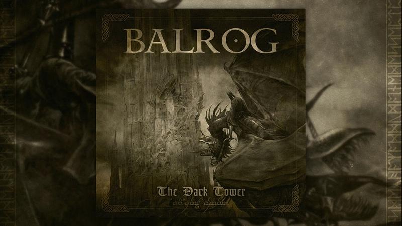 BALROG Cirith Ungol OFFICIAL SONG