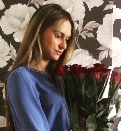 Ксения Назимова